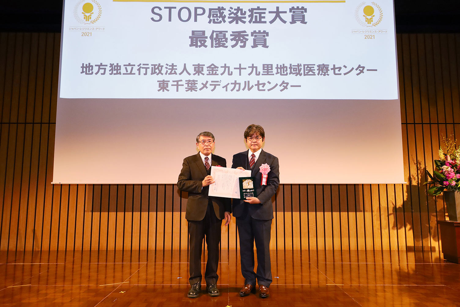 STOP感染症大賞最優秀賞を受賞しました